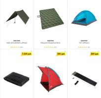 Палатки в декатлоне