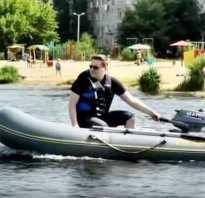 Регистрация в гимсе лодок пвх