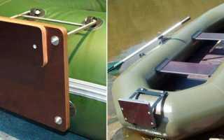 Навесной транец для лодки пвх