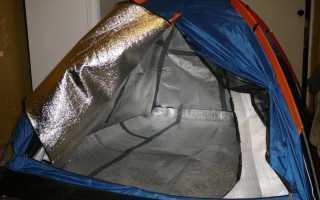 Утепленная палатка