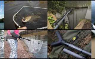 Подсачек для рыбы