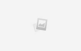 Что такое фидерная рыбалка