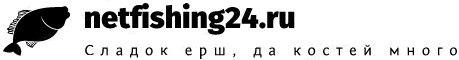 netfishing24.ru